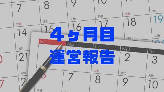 f:id:ichiaki97:20171108194212p:plain