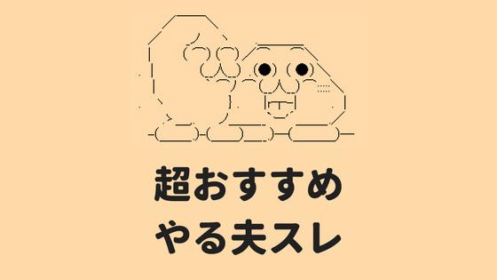 f:id:ichiaki97:20171108204702j:plain