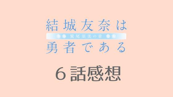 f:id:ichiaki97:20171111035705j:plain