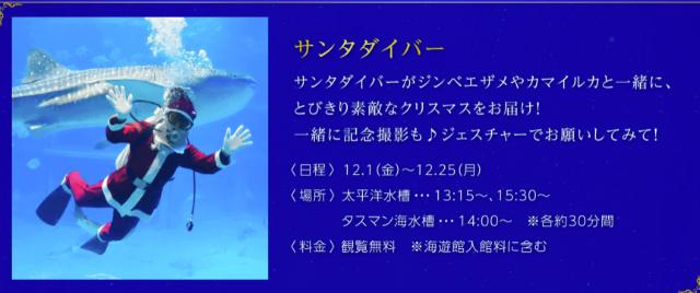 f:id:ichiaki97:20171112020219j:plain