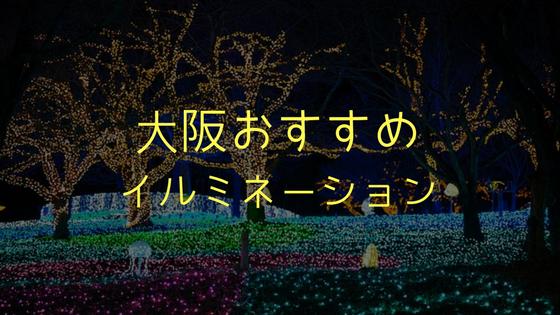 f:id:ichiaki97:20171112023944p:plain