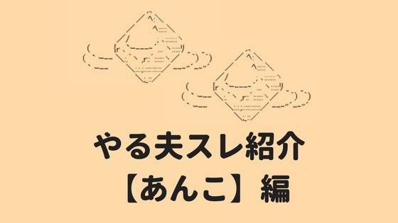 f:id:ichiaki97:20171113172927p:plain