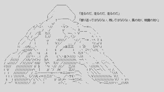 f:id:ichiaki97:20171113173630p:plain