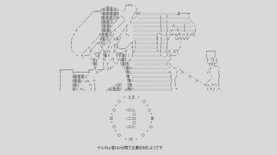 f:id:ichiaki97:20171113174050p:plain