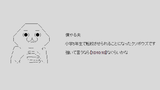 f:id:ichiaki97:20171113174546p:plain