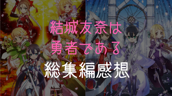 f:id:ichiaki97:20171118014259p:plain