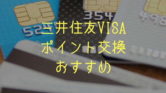 f:id:ichiaki97:20171121024208p:plain