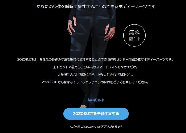 f:id:ichiaki97:20171122135135j:plain