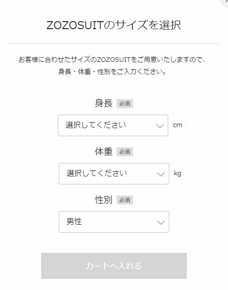 f:id:ichiaki97:20171122135327j:plain