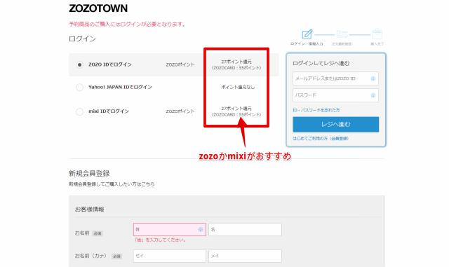f:id:ichiaki97:20171122135921j:plain