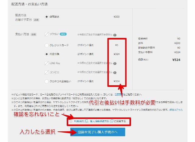 f:id:ichiaki97:20171122140211j:plain