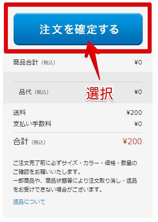 f:id:ichiaki97:20171122140713j:plain
