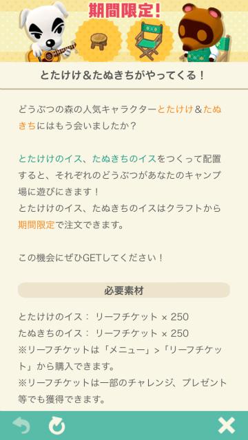 f:id:ichiaki97:20171122171245j:plain