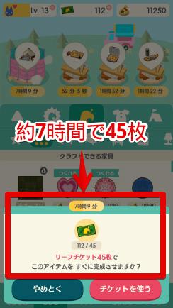 f:id:ichiaki97:20171122172225p:plain