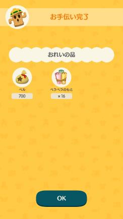f:id:ichiaki97:20171122172526j:plain