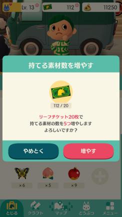 f:id:ichiaki97:20171122173130j:plain