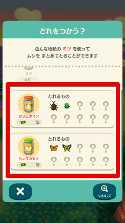 f:id:ichiaki97:20171122173909p:plain