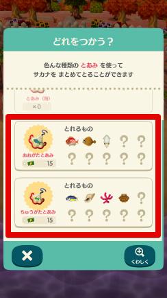 f:id:ichiaki97:20171122173914p:plain