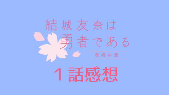 f:id:ichiaki97:20171125013614p:plain
