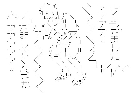 f:id:ichiaki97:20171125031715p:plain