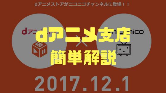 f:id:ichiaki97:20171129182016p:plain