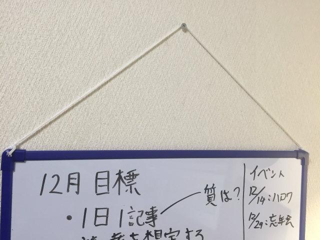 f:id:ichiaki97:20171130011223j:plain