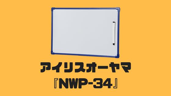 f:id:ichiaki97:20171130015420p:plain