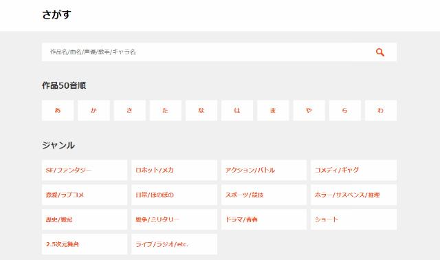 f:id:ichiaki97:20171201170556j:plain