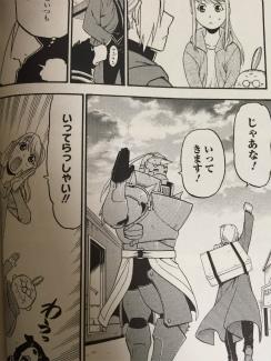 f:id:ichiaki97:20171201184646j:plain
