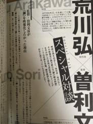 f:id:ichiaki97:20171201184745j:plain