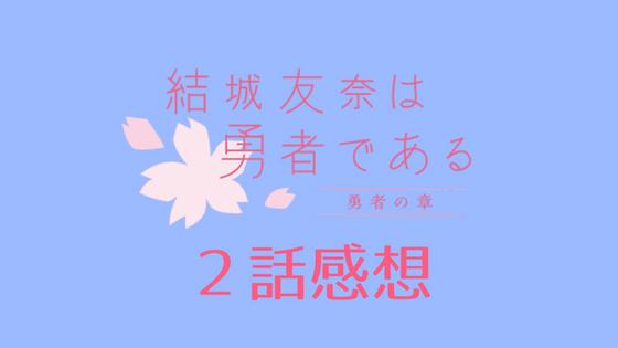 f:id:ichiaki97:20171201232615p:plain