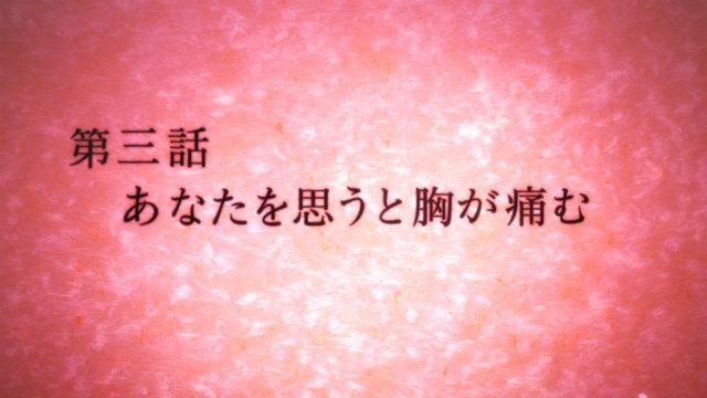 f:id:ichiaki97:20171202032233j:plain