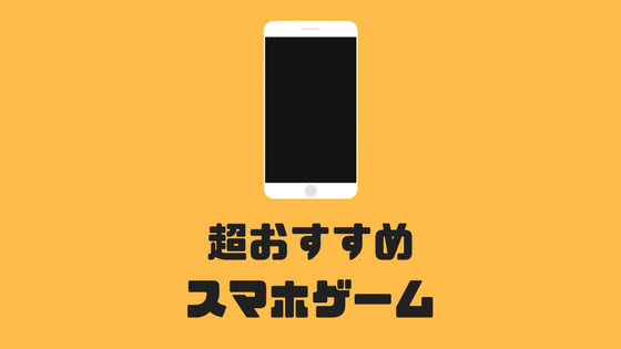 f:id:ichiaki97:20171204000422p:plain