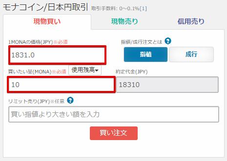 f:id:ichiaki97:20171206235522j:plain