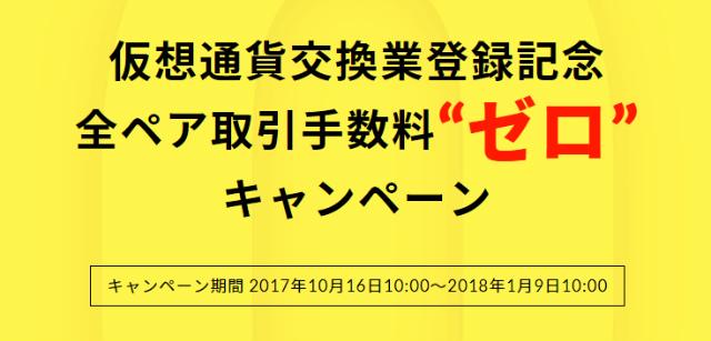 f:id:ichiaki97:20171207001153j:plain
