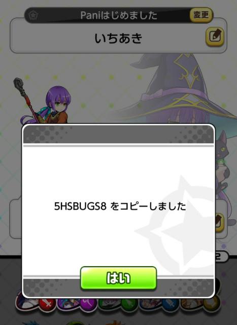 f:id:ichiaki97:20171207164446j:plain