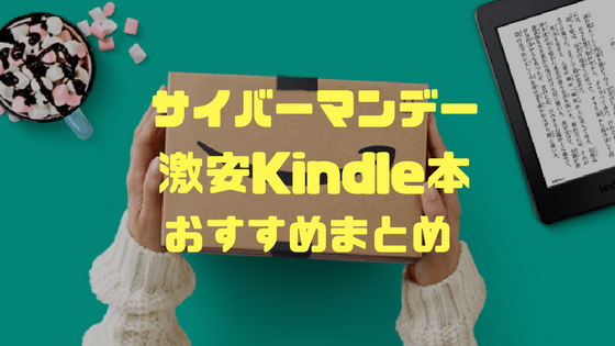 f:id:ichiaki97:20171208051938p:plain