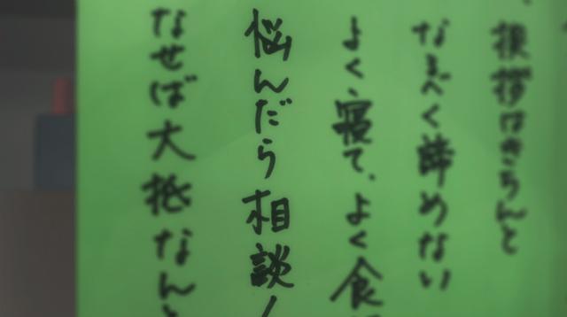 f:id:ichiaki97:20171209025400j:plain