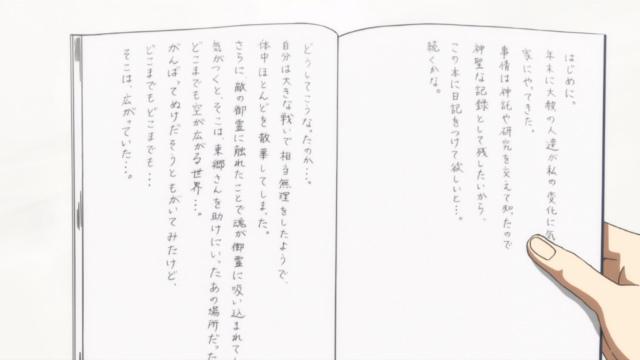 f:id:ichiaki97:20171216042531j:plain