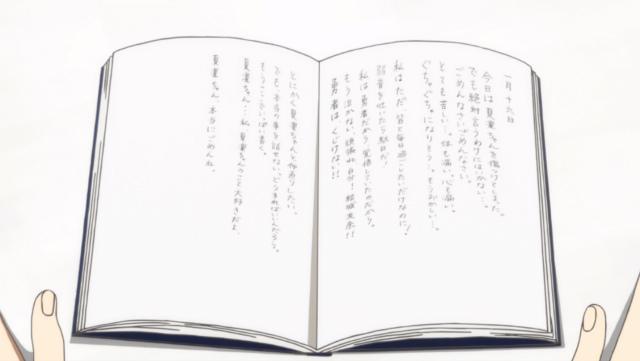 f:id:ichiaki97:20171216043937j:plain