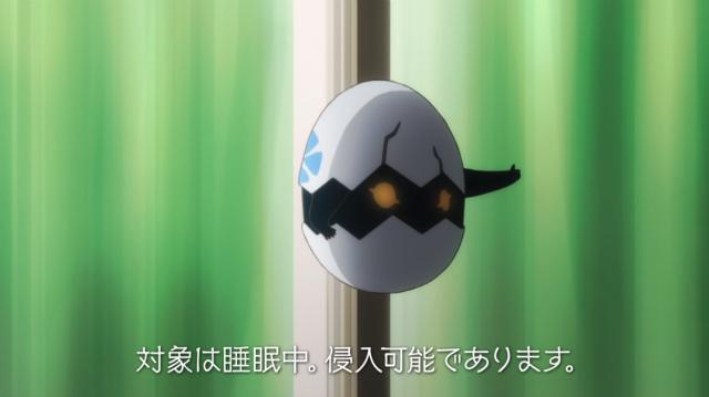 f:id:ichiaki97:20171216045025j:plain