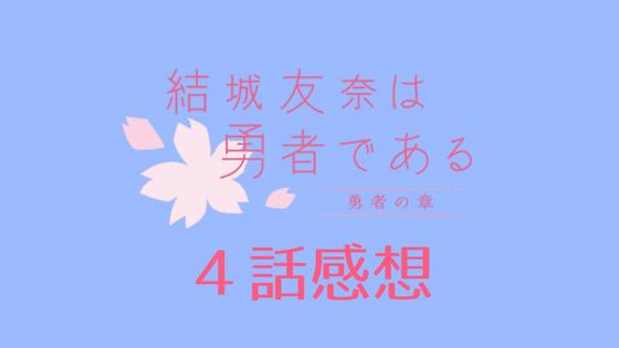 f:id:ichiaki97:20171216045937p:plain