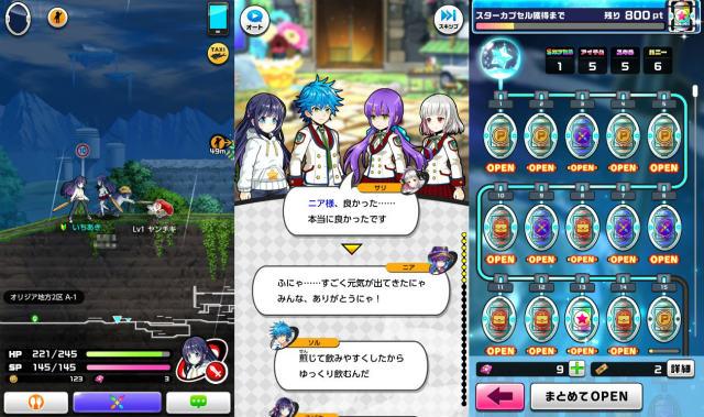 f:id:ichiaki97:20171221032811j:plain
