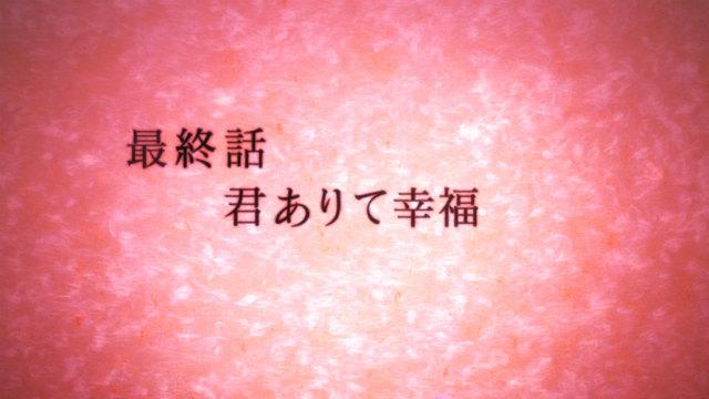 f:id:ichiaki97:20171223044208j:plain
