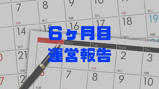 f:id:ichiaki97:20180103032036p:plain