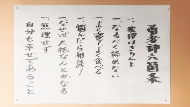 f:id:ichiaki97:20180106043908j:plain
