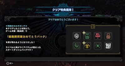 f:id:ichiaki97:20180120025321j:plain