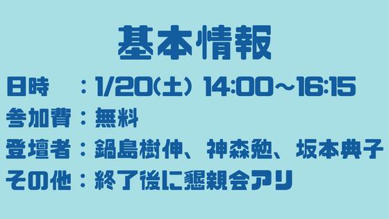 f:id:ichiaki97:20180121031257p:plain