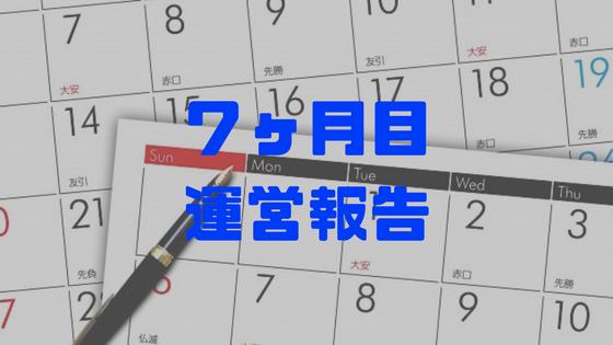 f:id:ichiaki97:20180201234535p:plain