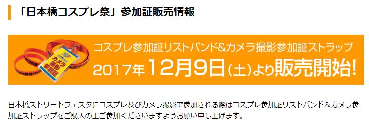 f:id:ichiaki97:20180204050439p:plain